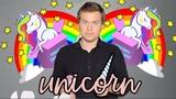 Unicorn Dream Box Unboxing