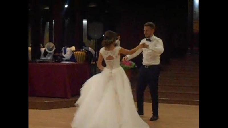 Свадебный танец, Катя и Максим