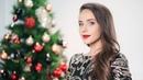 Видеоурок красоты новогодний макияж