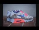 Беговые кроссовки для школьников Nike Air Max Sequent 2 Темно синие