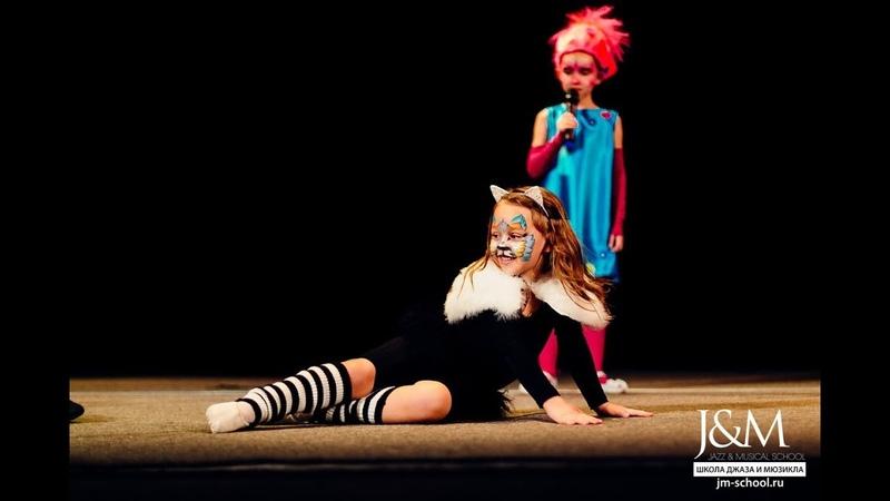 27.04.2018 Дом игрушек - Фестиваль спектаклей JM в театре Алеко