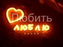 красивый_клип_про_любовь.mp4