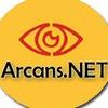 Арканс.NET