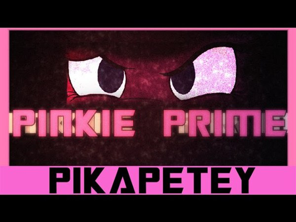 Pinkie Prime