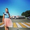 Наталья Кондрикова фото #13