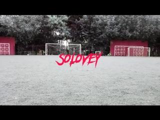 Solovey VINE#7