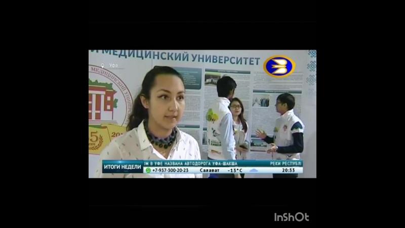 Helping Hands ВЦ БГМУ, интервью БСТ