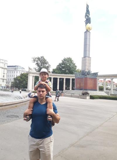 Олег Слюсаренко