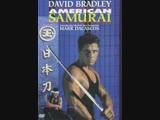 Американский самурай / American Samurai / R-Rated. 1992. Перевод Андрей Гаврилов. VHS