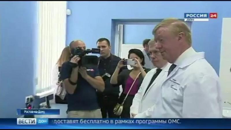 Первый на юге России