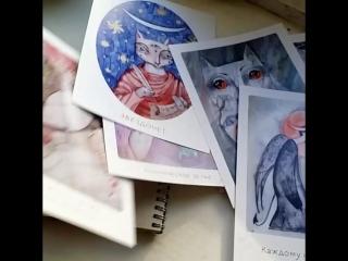 Первые напечатанные открытки YURALGA NORD | SHAMANCATS