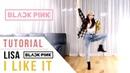 BLACKPINK Lisa - 'I Like It' Dance Tutorial (Mirrored Explanation) | Ellen and Brian