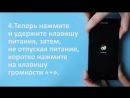 Philips Xenium Обновление ПО Android 5 1 Philips V526 V787