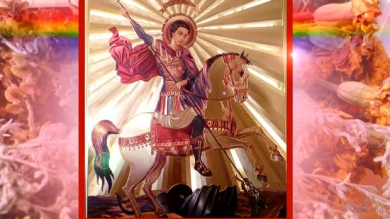 Молитва Георгию Победоносцу о защите и победе Молитва о воинах Молитва о даров