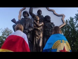 Поздравление с Днем Независимости Южной Осетии от активистов