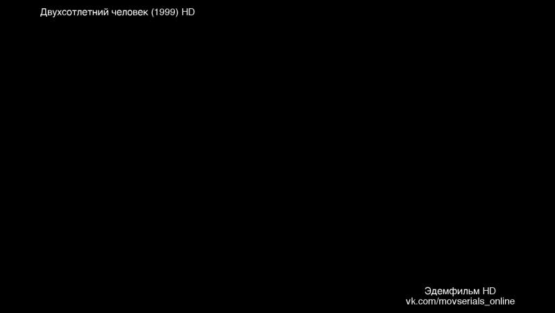 Live: Фильмы и Сериалы - LIVE | Эдемфильм HD