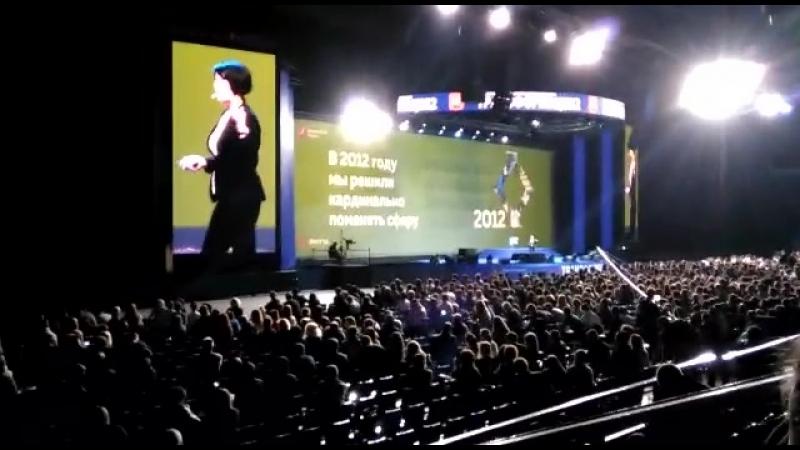 Вчера 20 февраля прошло Большой Московский Предпринимательский Форум ТРАНСФОРМАЦИЯ 2.Выступала Барно Турсунова сооснователь ,вл