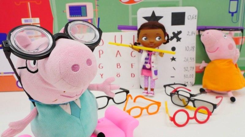 Spielzeugvideo für Kinder mit Peppa Wutz - Papa braucht eine Brille