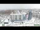 КБС. Строительство Годенко 2.1.3 декабрь, 2016г.