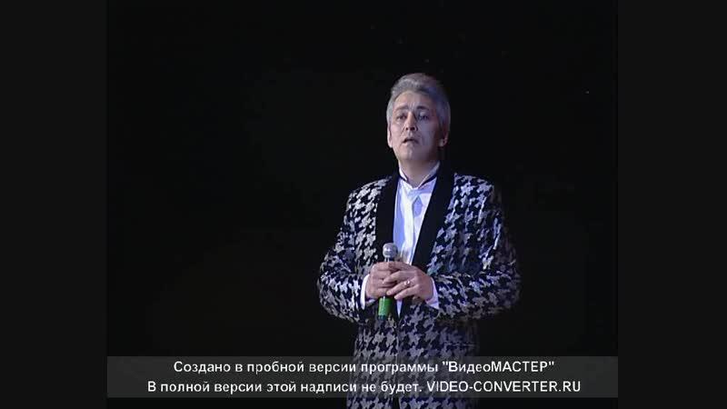 Аҡ сәскәләр (И. Сәлимов муз.) Ғ.Фазуллин
