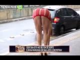 Эффектная бразильянка поднимает деньги, из-за чего у парней начинаются серьезные проблемы.