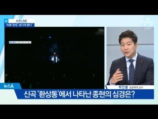 샤이니 종현 발인, 슬픔 속 엄숙한 발인식...다시 돌아보는 한국의 아이돌 산업...