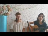 Амели на Мели - Утром в метро (cover by Анастасия Барановская и Мария Юрасова)