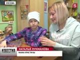 День добрых дел для Кристины Лукмановой