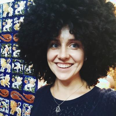 Валерия Вербицкая