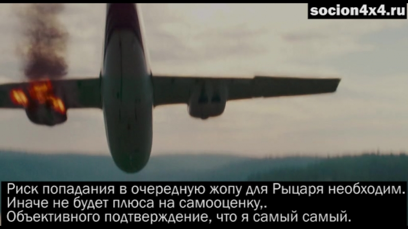 Путь Рыцаря Пентаклей в фильме Сделано в Америке часть 02