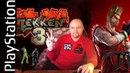 Sony Playstation Tekken 3 Теккен 3 Часть Эксклюзив Назад в 90е Игра детства 90х Вячеслав