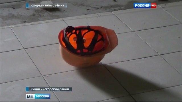 Вести-Москва • Вести-Москва. Эфир от 02.09.2015 (1430)