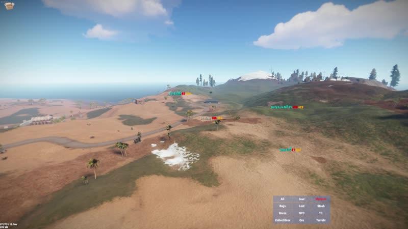 RustFan X3 SOLO c высоты полета