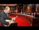 Конституционный предел Путина Третий срок тягчайшее конституционное преступле