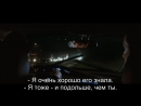 2.День, когда Земля остановилась HD(Фантастика, триллер, драма)2008 с рус.субтитрами