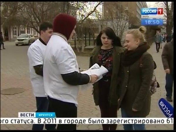 Пока, Иркутск исторический! В городе прошёл пикет в защиту домов памятников