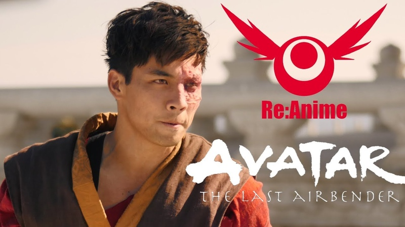 Avatar The Last Airbender Agni Kai Teaser Trailer RE ANIME