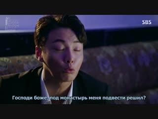 [Mania] 7/16 [720] Уважаемый судья / Your Honor