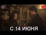 Дублированный трейлер фильма «Фото на память»