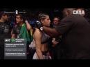 UFC 227 Polyana Viana_VS_JJ Aldrich