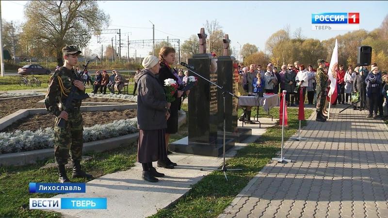 В Лихославле увековечили память выдающихся летчиков