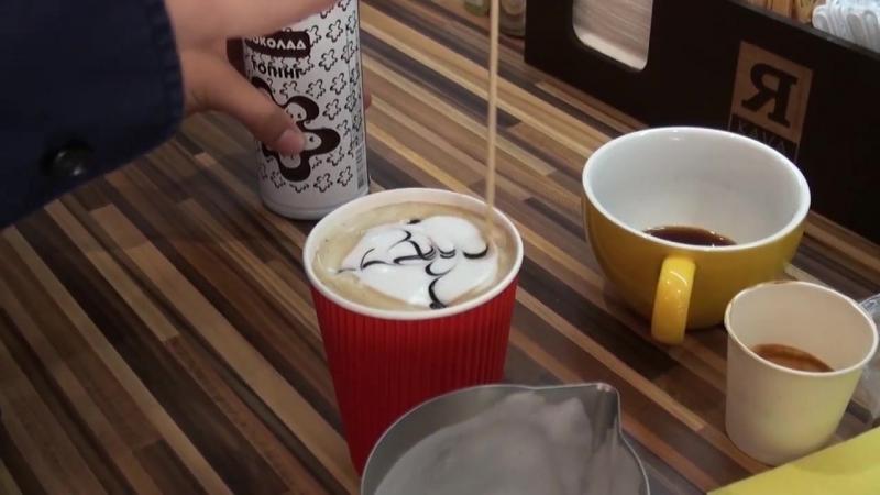 яскрава кава свежеобжаренный кофе в зернах