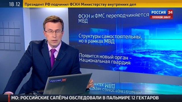 Новости на «Россия 24» • Новости на т/к Россия 24. Дмитрий Абзалов. Эфир от 05.04.2016
