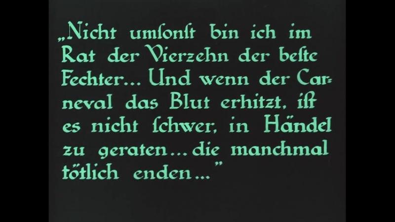 Усталая смерть Der müde Tod 1921 Фриц Ланг