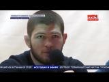 Хабиб Нурмагомедов на встречи в Дылыме рассказал о превосходстве российских бойцов перед зарубежными [Нетипичная Махачкала]