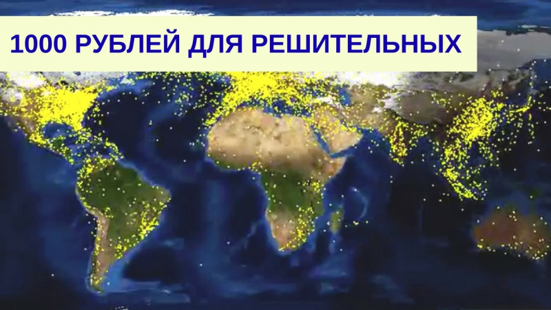 24 hours World air traffic