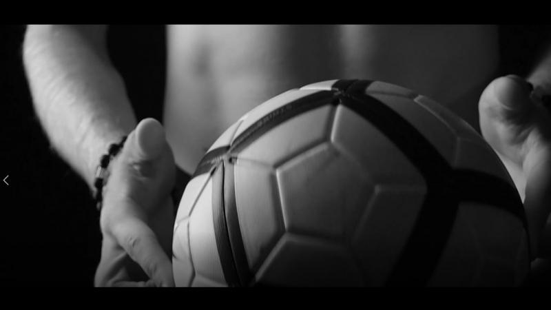 Футбол – это жизнь. Манифест