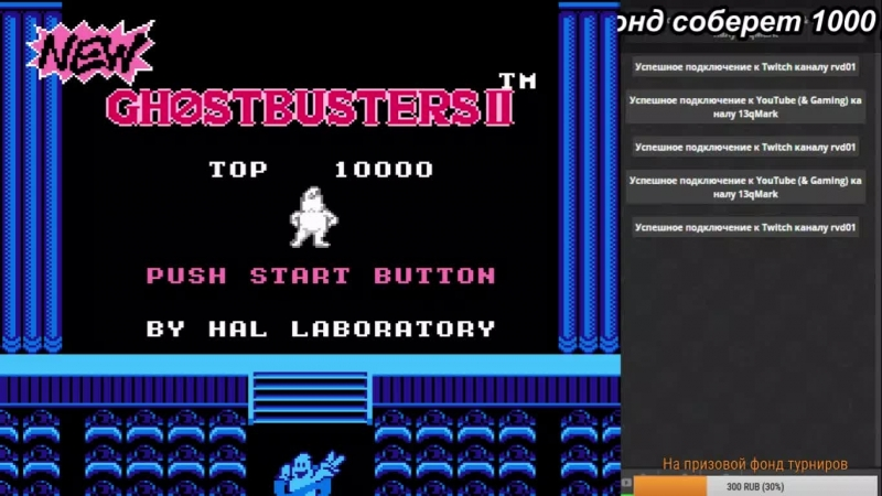 New GhostBusters II, Akumajou Special: Boku Dracula-kun [XakoFEAR, BZK]