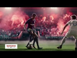 Крутая реклама Nike со звездами футбола