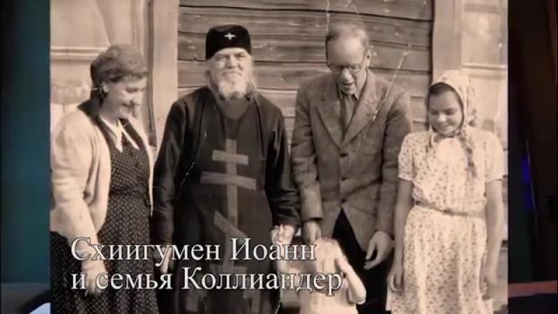 IOann Valaamskyi. Duhovnyi Uteshitel
